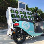 電動レンタルバイク