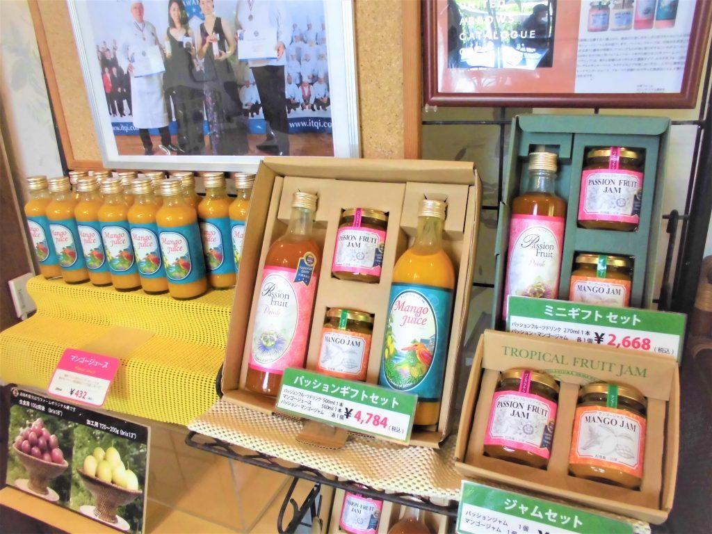 川平ファームのジュース