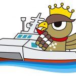 安栄観光&船