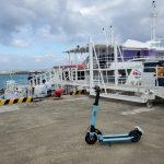 《八重山の離島》RIMO電動キックボードで波照間島巡り